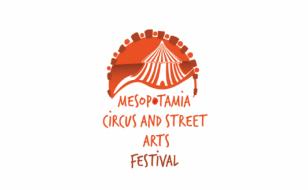Call for Participation in the Mesopotamia Circus and Street Arts Festival